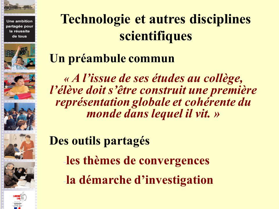 Technologie et autres disciplines scientifiques