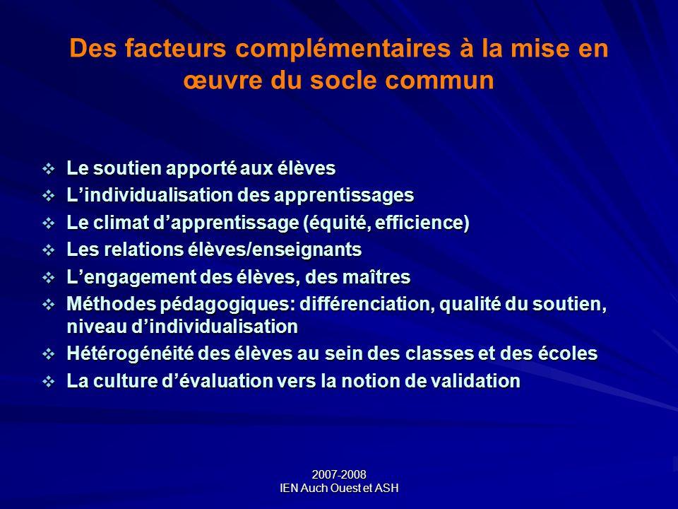 Des facteurs complémentaires à la mise en œuvre du socle commun