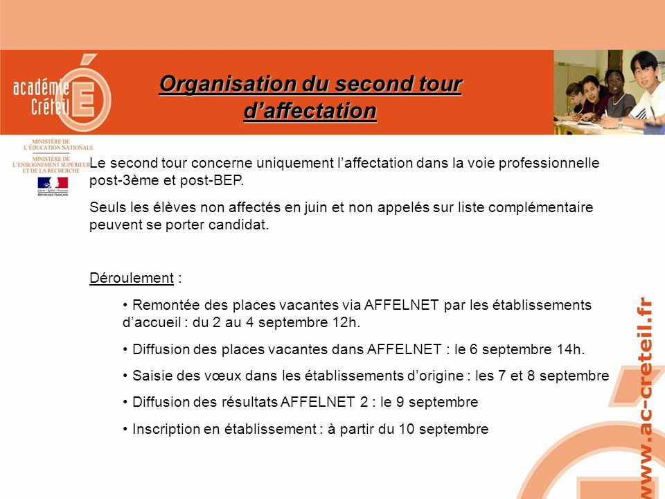 Organisation du second tour d'affectation