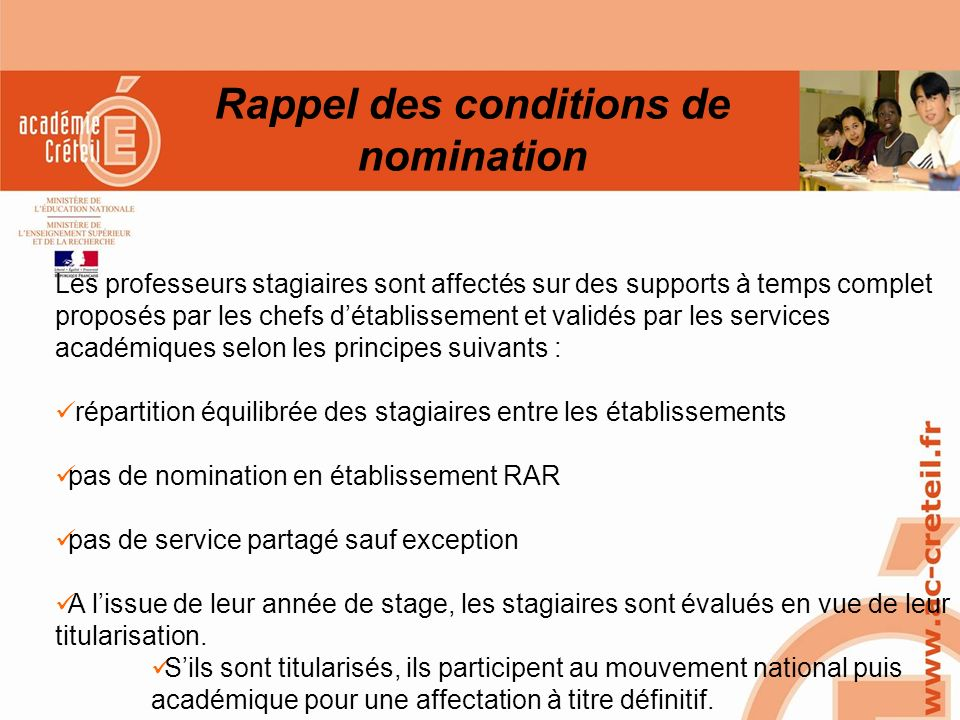 Rappel des conditions de nomination
