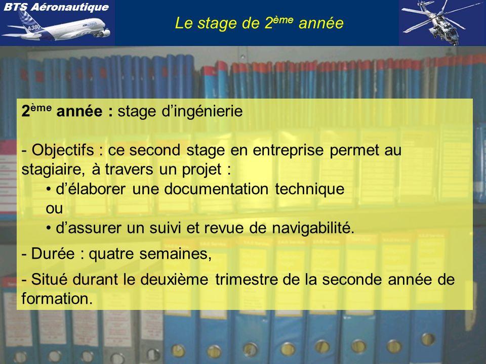 Le stage de 2ème année 2ème année : stage d'ingénierie. Objectifs : ce second stage en entreprise permet au stagiaire, à travers un projet :