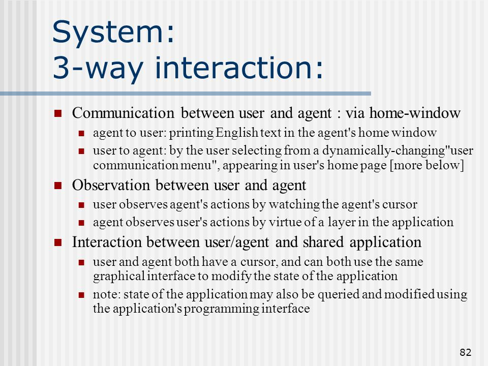 System: 3-way interaction: