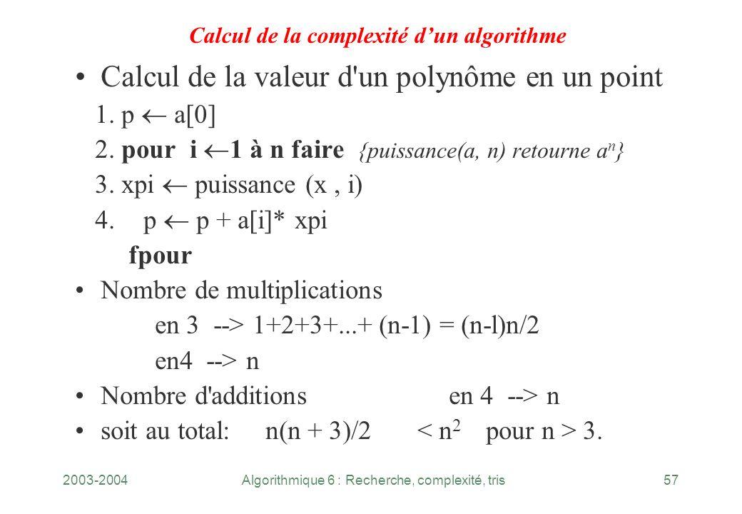 Calcul de la complexité d'un algorithme