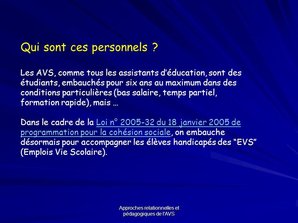 Approches relationnelles et pédagogiques de l AVS
