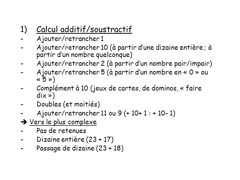 Calcul additif/soustractif