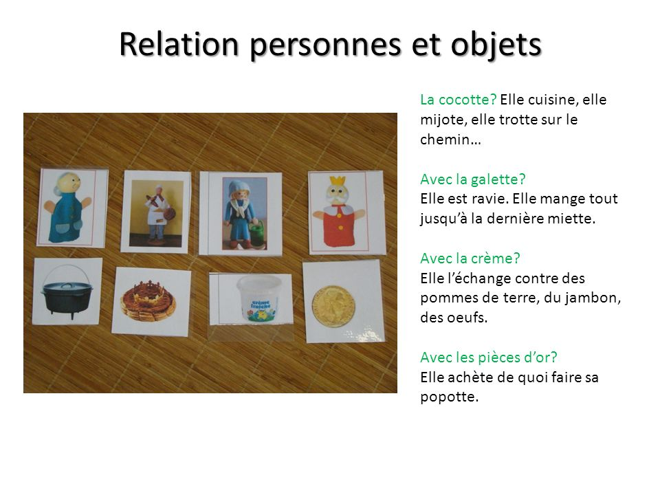 Relation personnes et objets