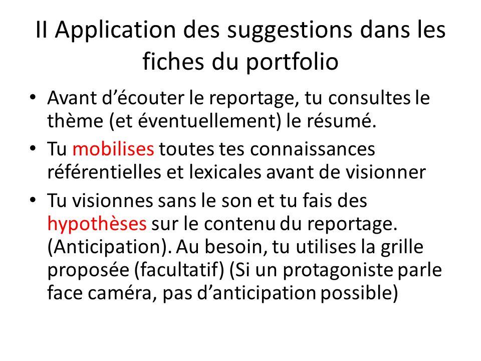 II Application des suggestions dans les fiches du portfolio