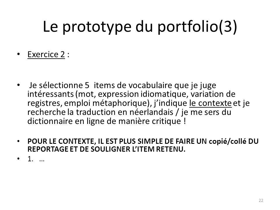 Le prototype du portfolio(3)
