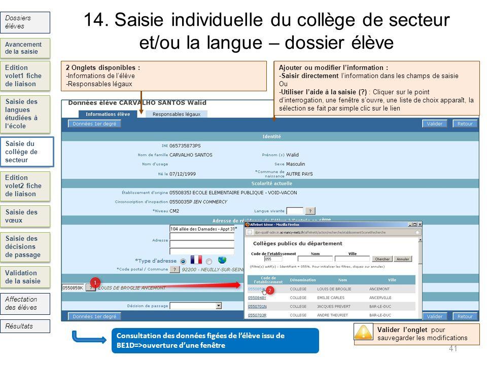 14. Saisie individuelle du collège de secteur et/ou la langue – dossier élève