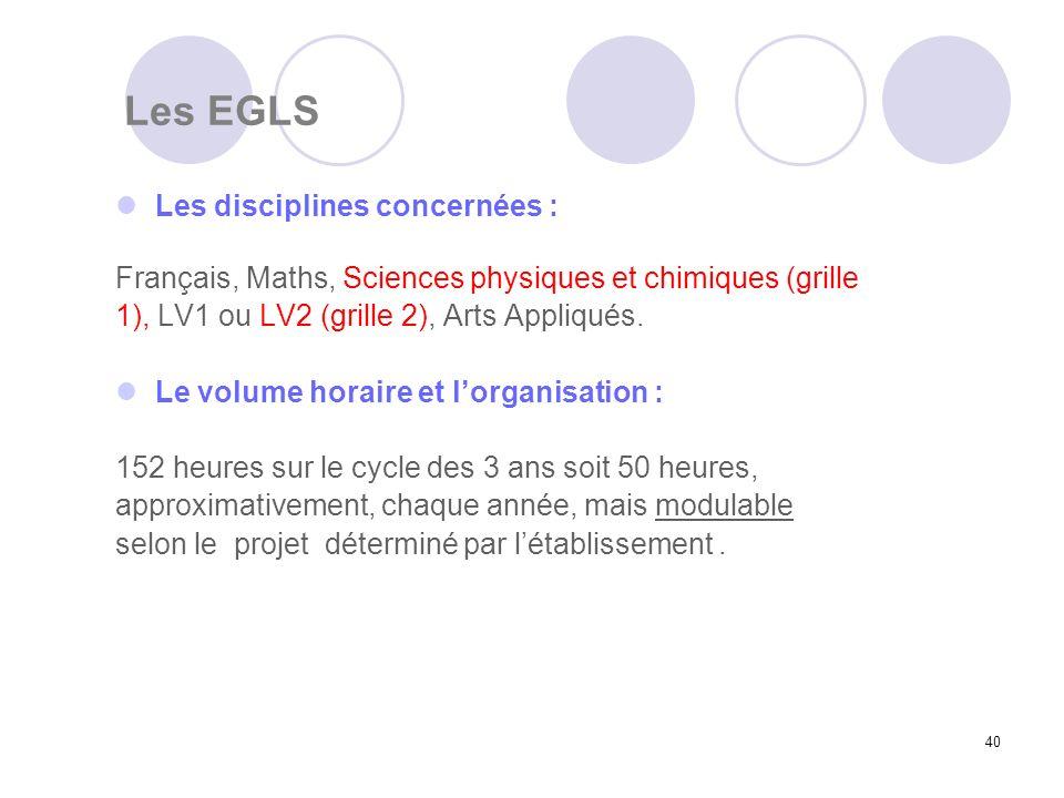 Les EGLS Les disciplines concernées :