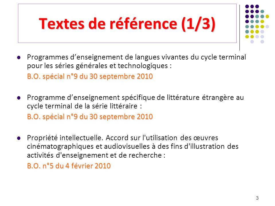 Textes de référence (1/3)