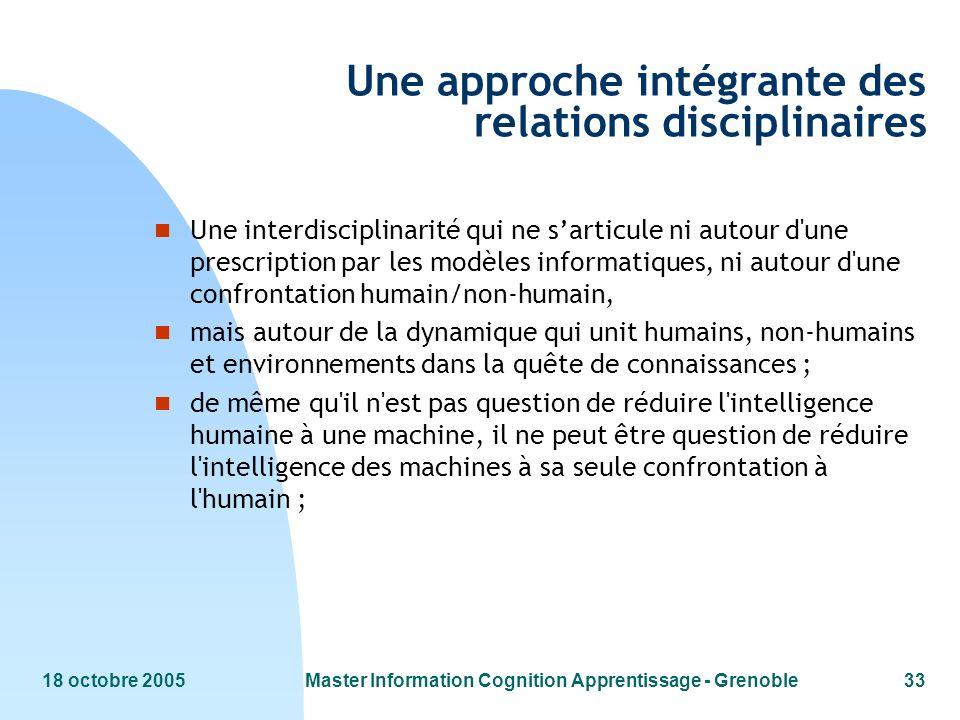 Une approche intégrante des relations disciplinaires