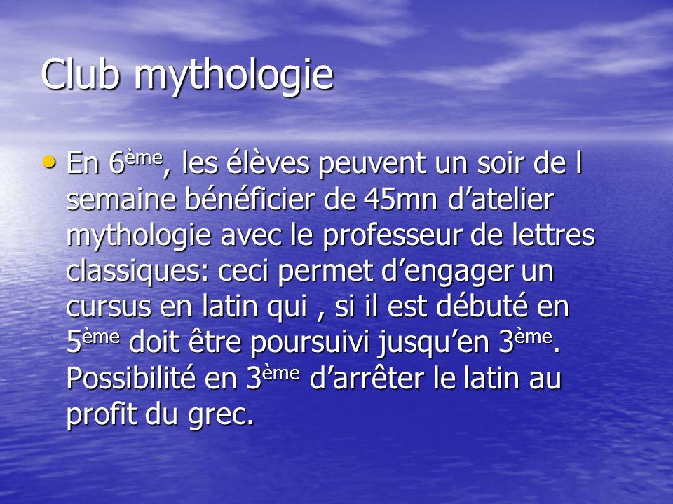 Club mythologie