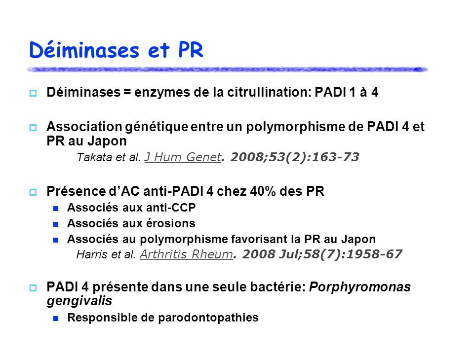 Déiminases et PR Déiminases = enzymes de la citrullination: PADI 1 à 4