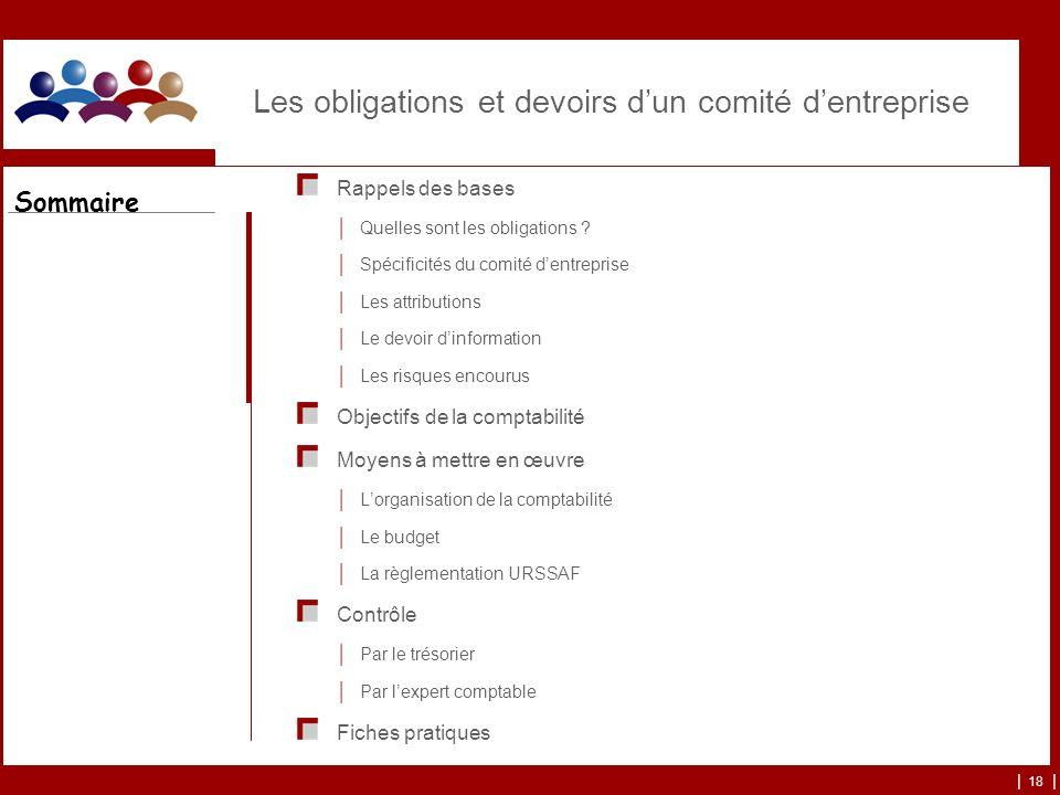 Les obligations et devoirs d'un comité d'entreprise