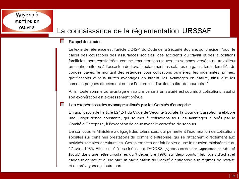 La connaissance de la réglementation URSSAF