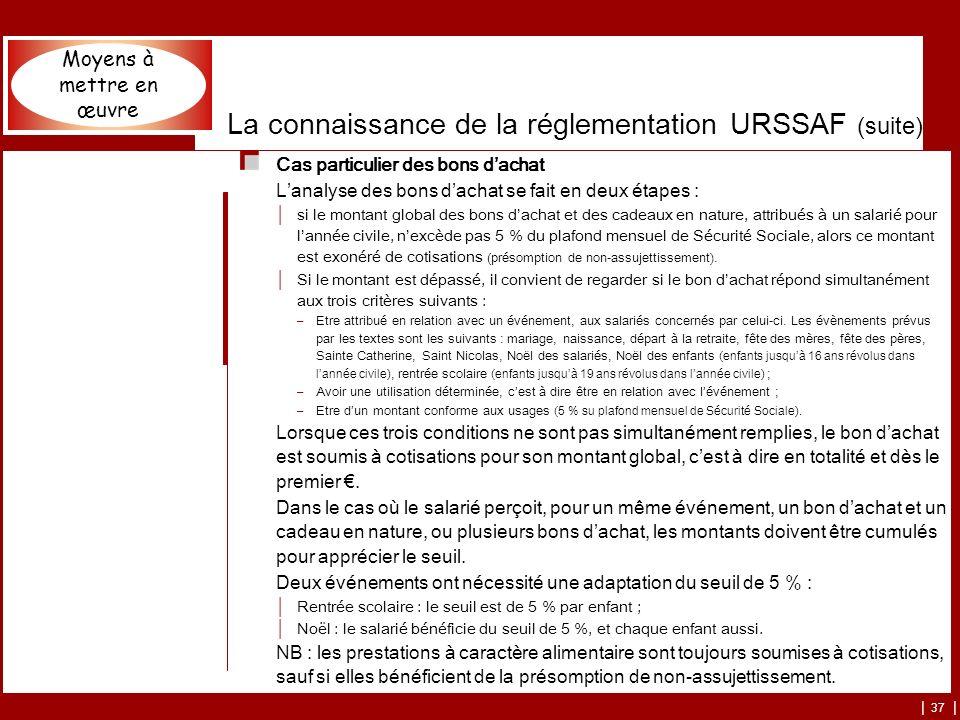 La connaissance de la réglementation URSSAF (suite)