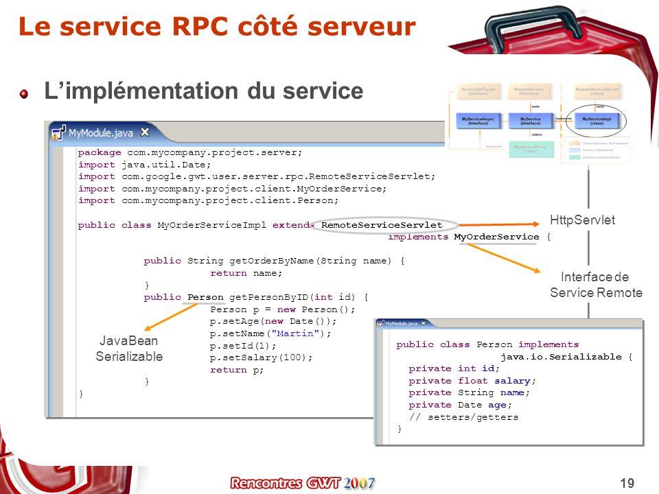 Le service RPC côté serveur