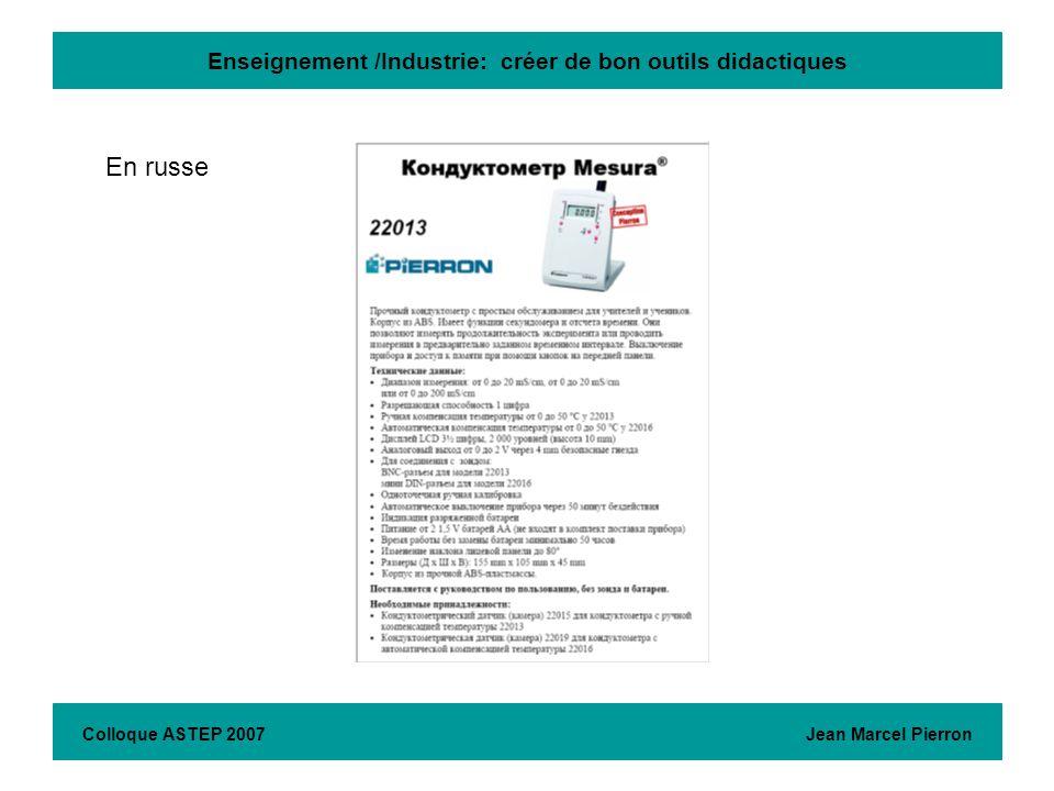 Enseignement /Industrie: créer de bon outils didactiques