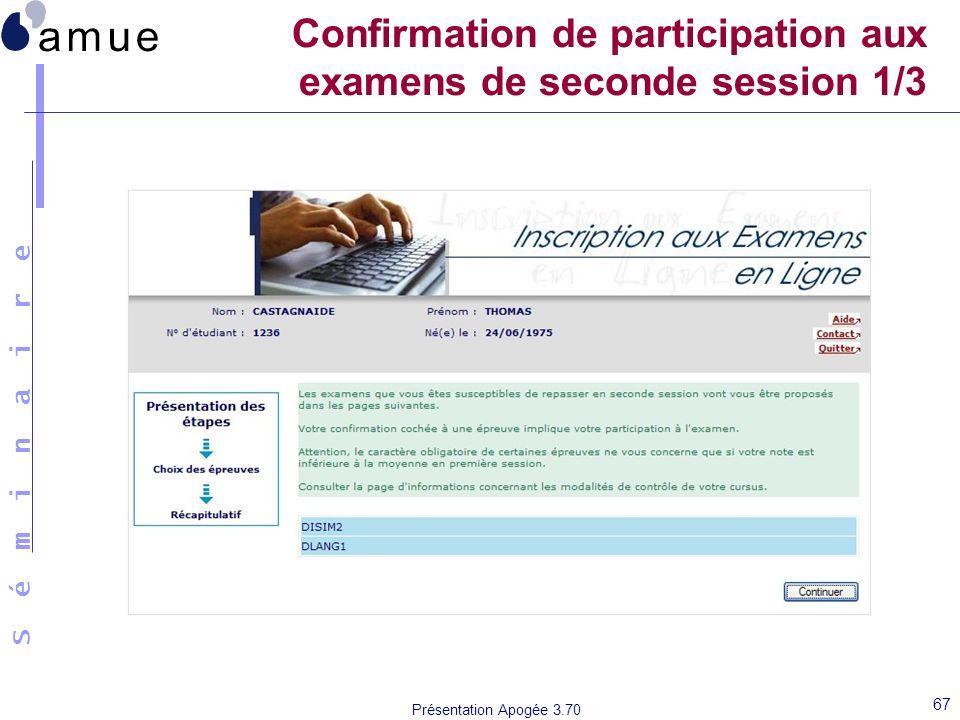 Confirmation de participation aux examens de seconde session 1/3