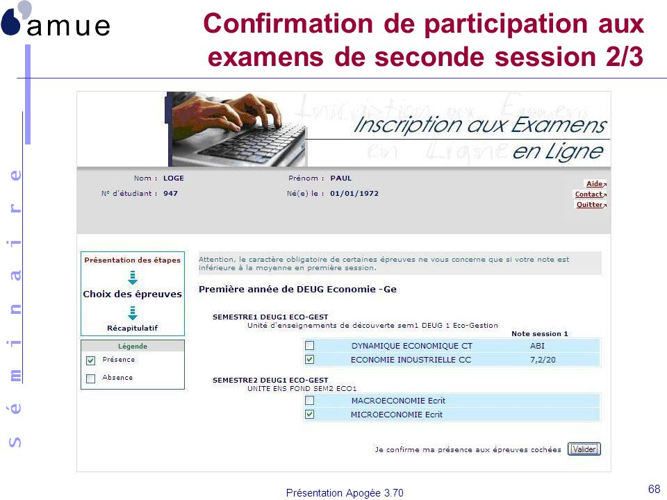 Confirmation de participation aux examens de seconde session 2/3