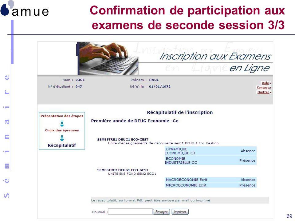 Confirmation de participation aux examens de seconde session 3/3