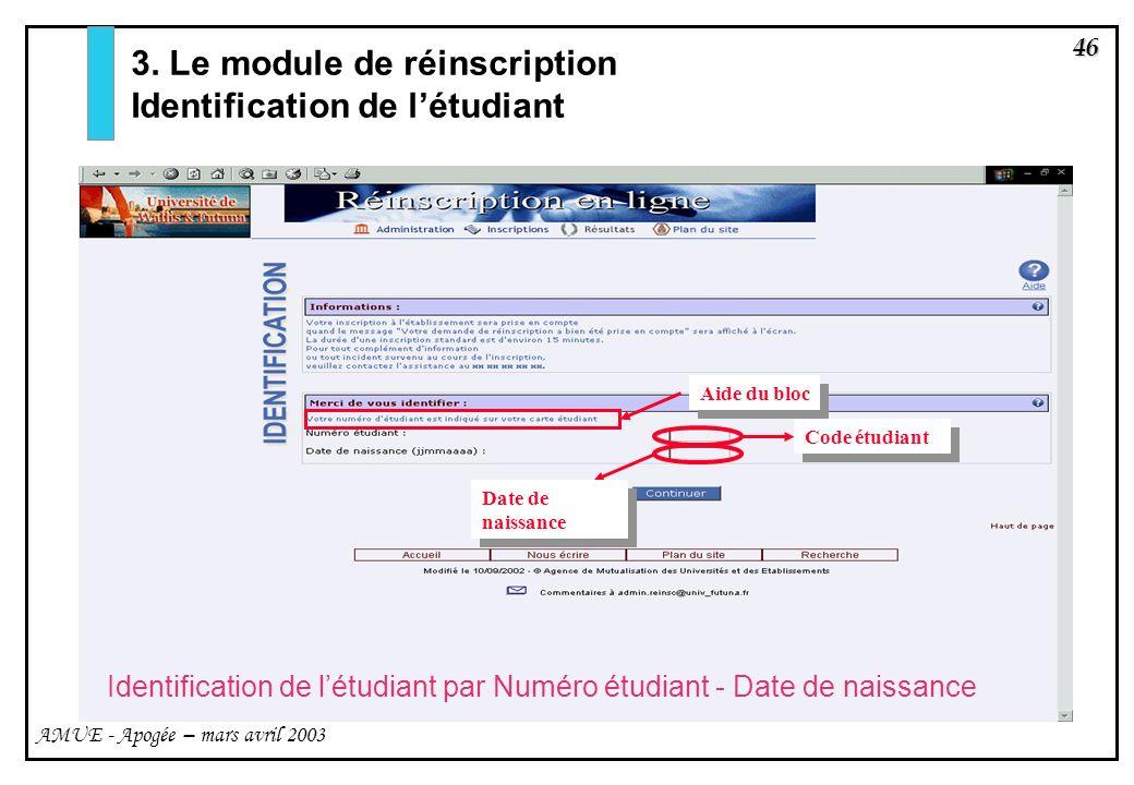 3. Le module de réinscription Identification de l'étudiant