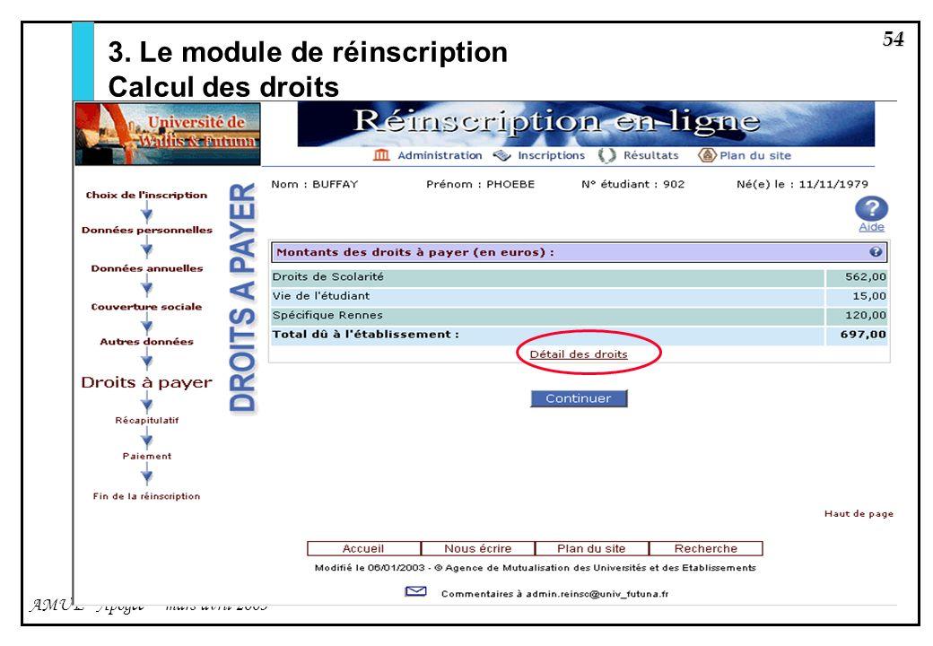 3. Le module de réinscription Calcul des droits