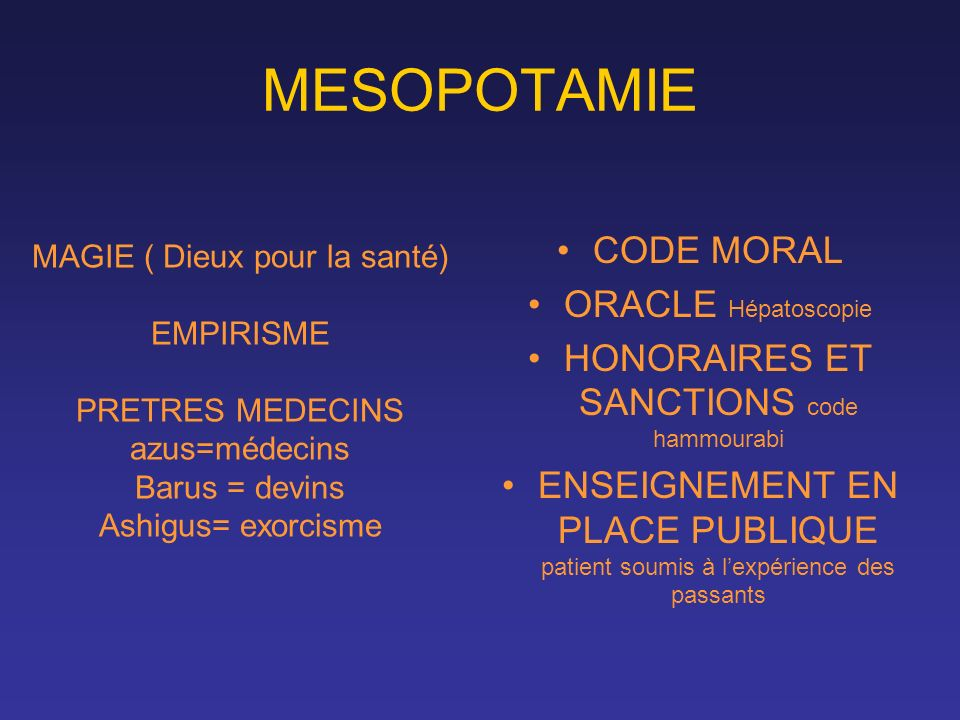MESOPOTAMIE CODE MORAL ORACLE Hépatoscopie