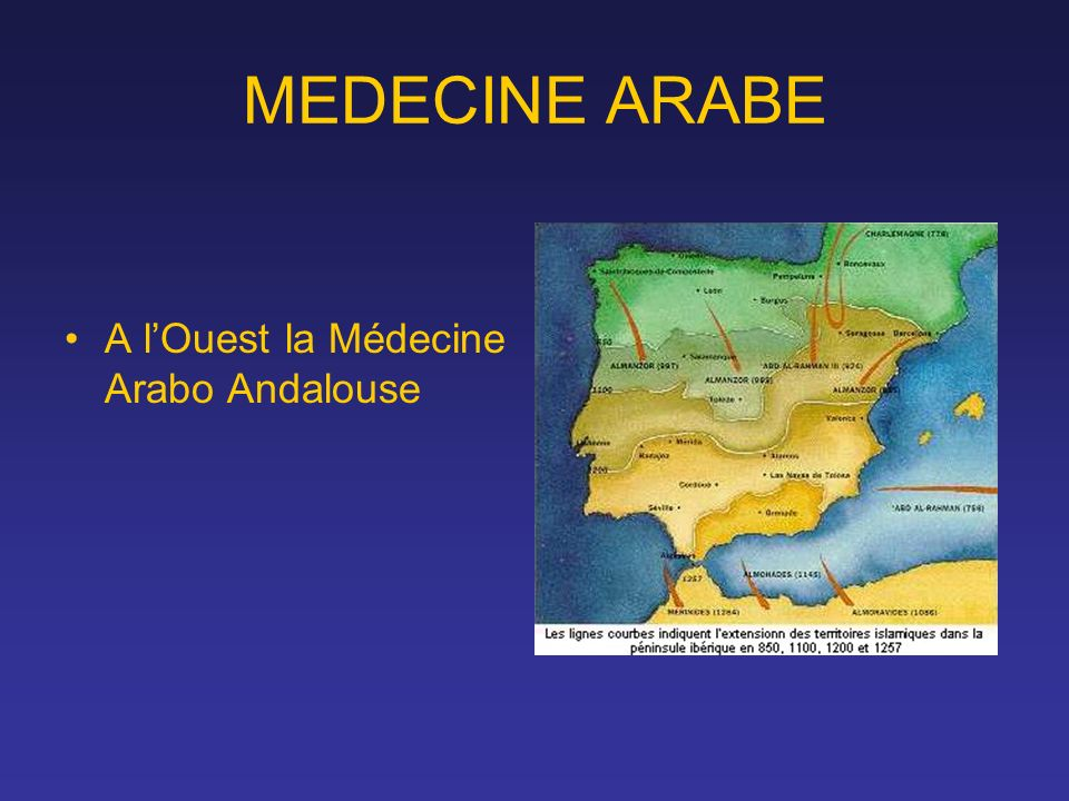 MEDECINE ARABE A l'Ouest la Médecine Arabo Andalouse
