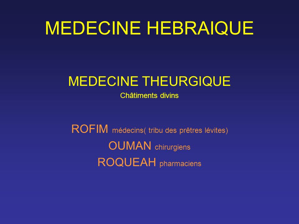 ROFIM médecins( tribu des prêtres lévites)
