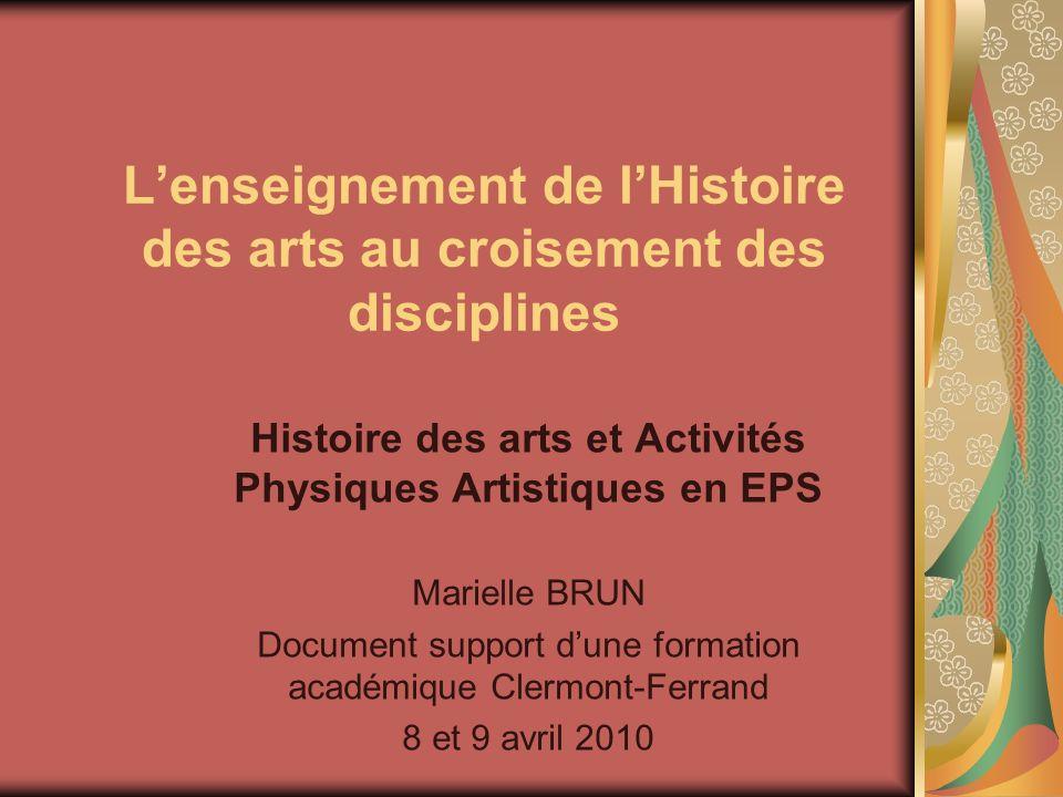 L'enseignement de l'Histoire des arts au croisement des disciplines