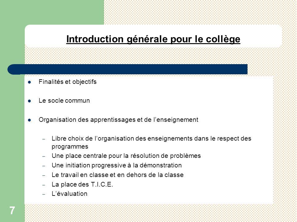 Introduction générale pour le collège