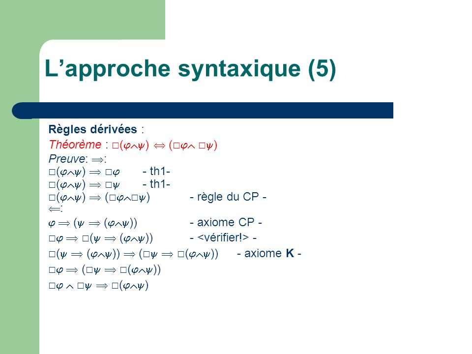 L'approche syntaxique (5)