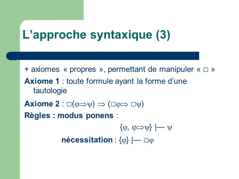 L'approche syntaxique (3)