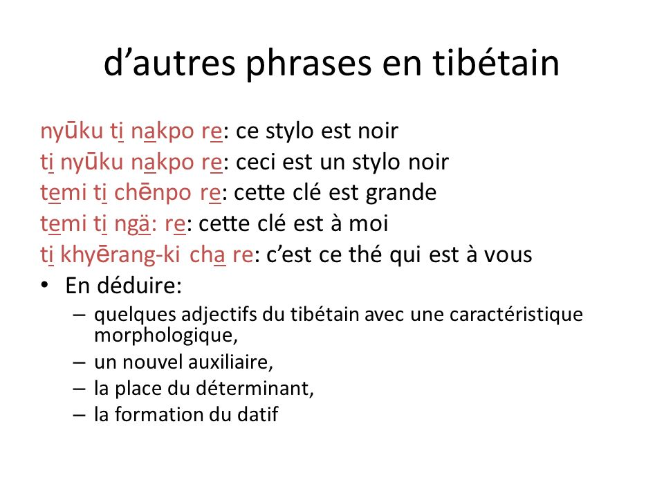 d'autres phrases en tibétain
