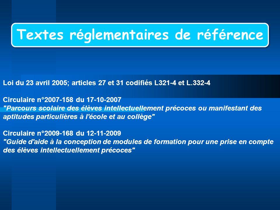 Textes réglementaires de référence
