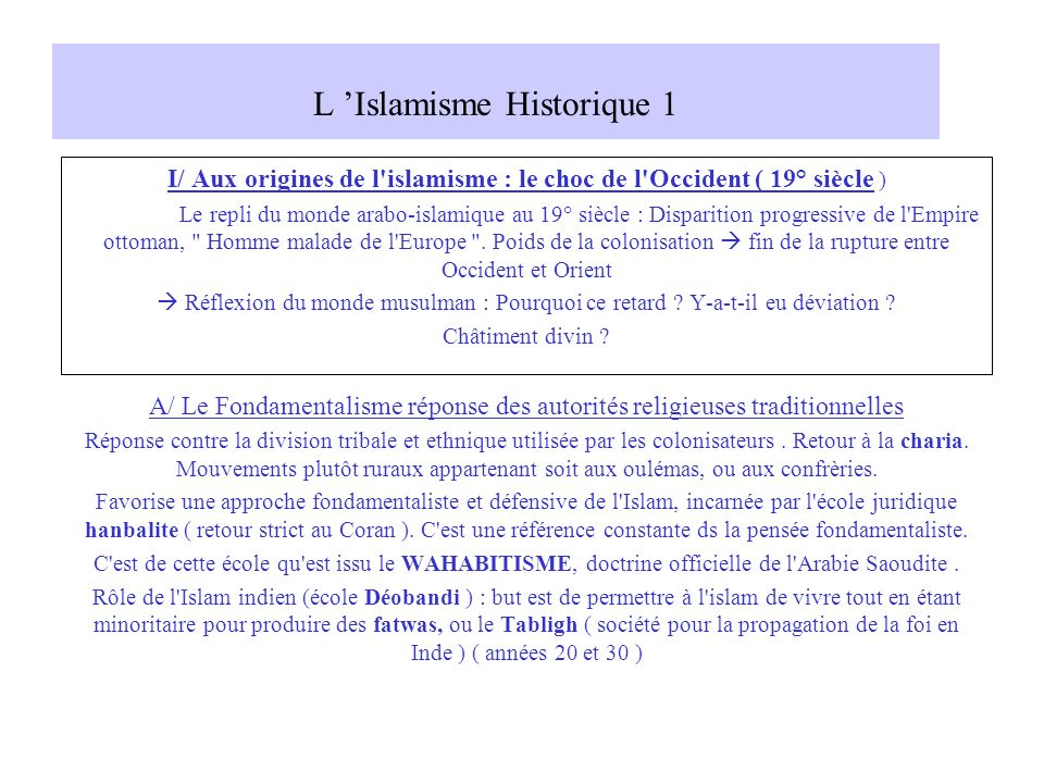 L 'Islamisme Historique 1