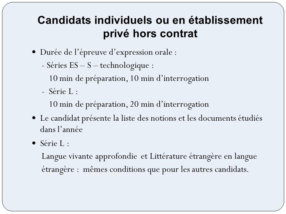 Candidats individuels ou en établissement privé hors contrat