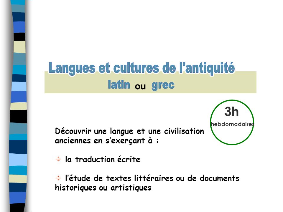 Langues et cultures de l antiquité Langues et cultures de l antiquité