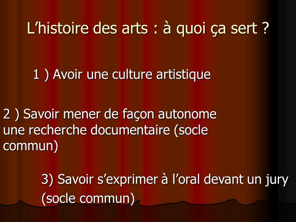 L'histoire des arts : à quoi ça sert