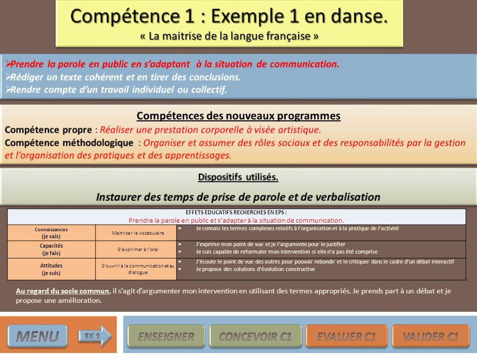 Compétence 1 : Exemple 1 en danse.