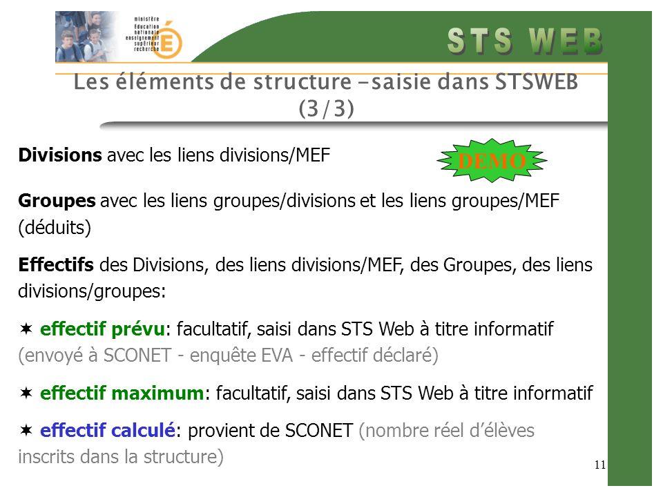 Les éléments de structure -saisie dans STSWEB (3/3)
