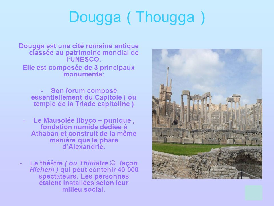 Elle est composée de 3 principaux monuments: