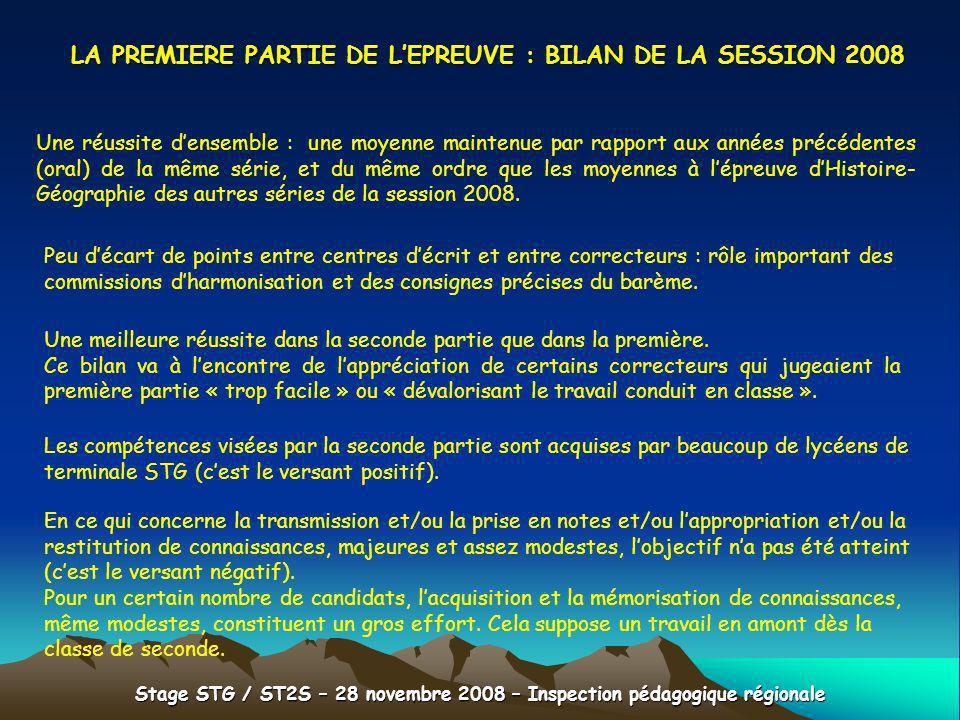 LA PREMIERE PARTIE DE L'EPREUVE : BILAN DE LA SESSION 2008