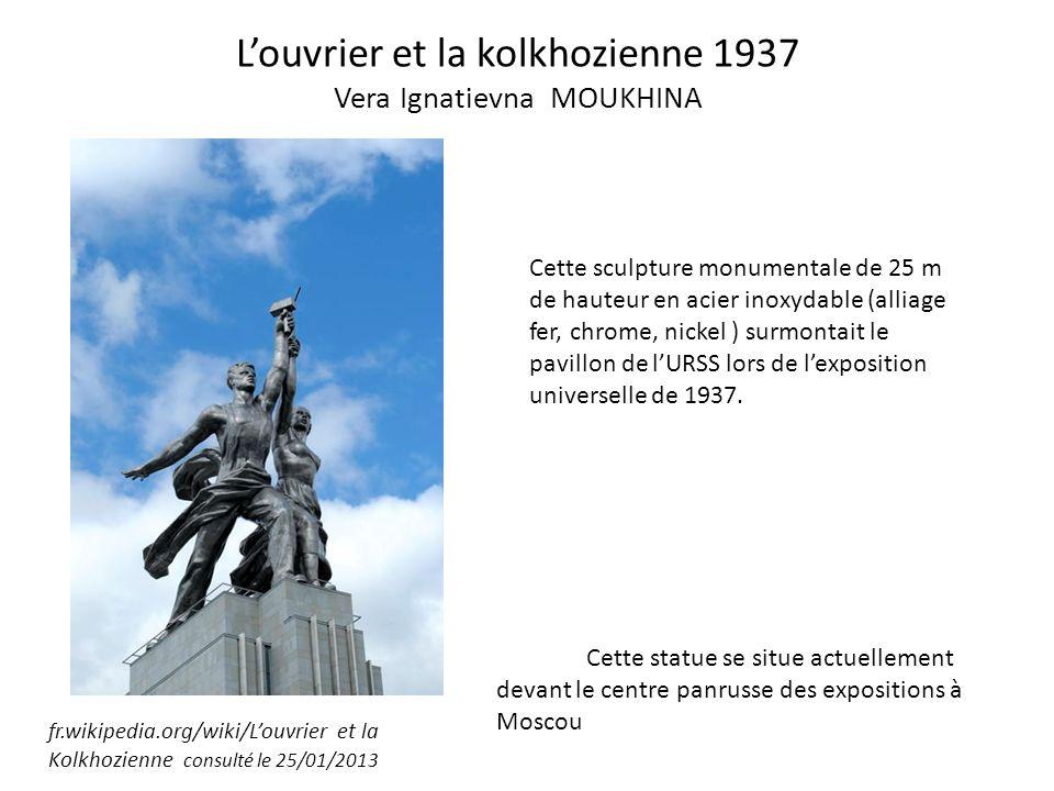 L'ouvrier et la kolkhozienne 1937 Vera Ignatievna MOUKHINA