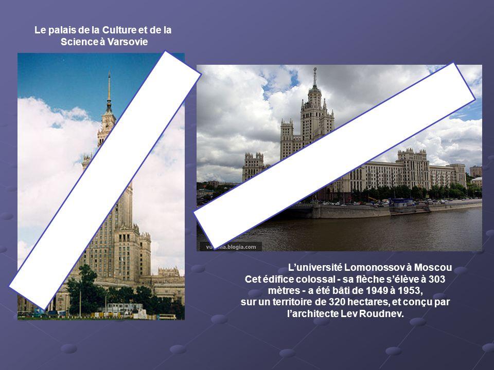 Le palais de la Culture et de la L'université Lomonossov à Moscou