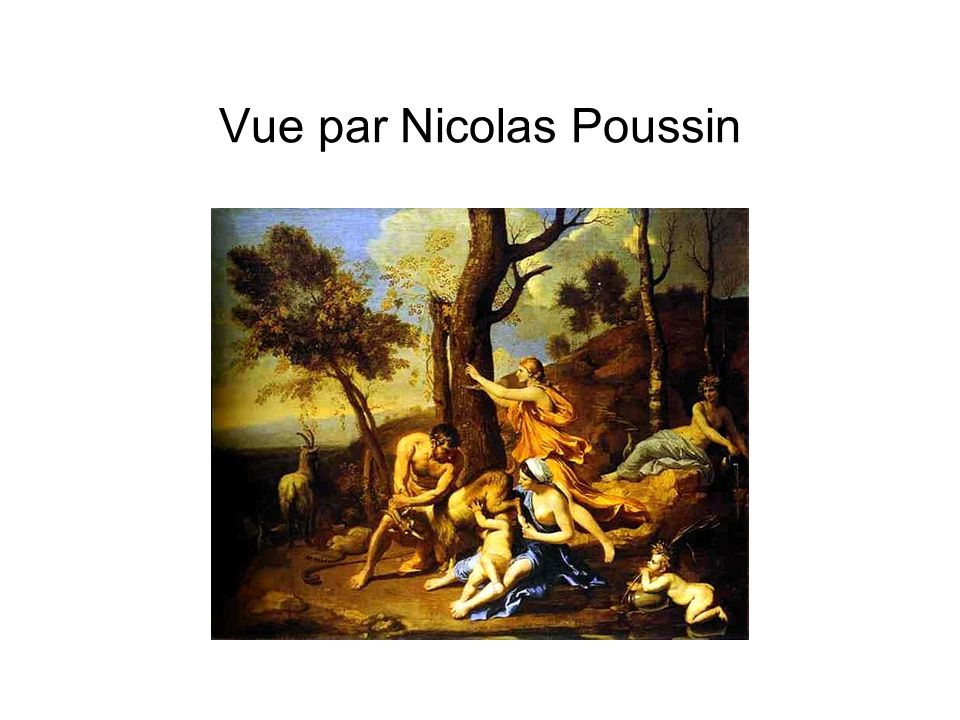 Vue par Nicolas Poussin