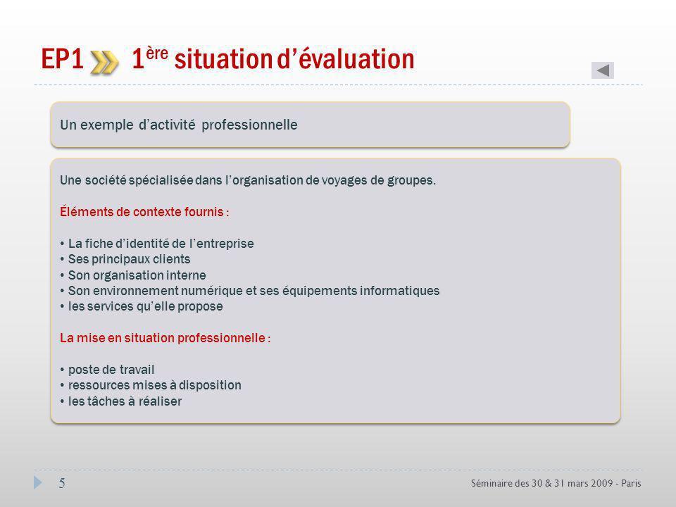 EP1 1ère situation d'évaluation