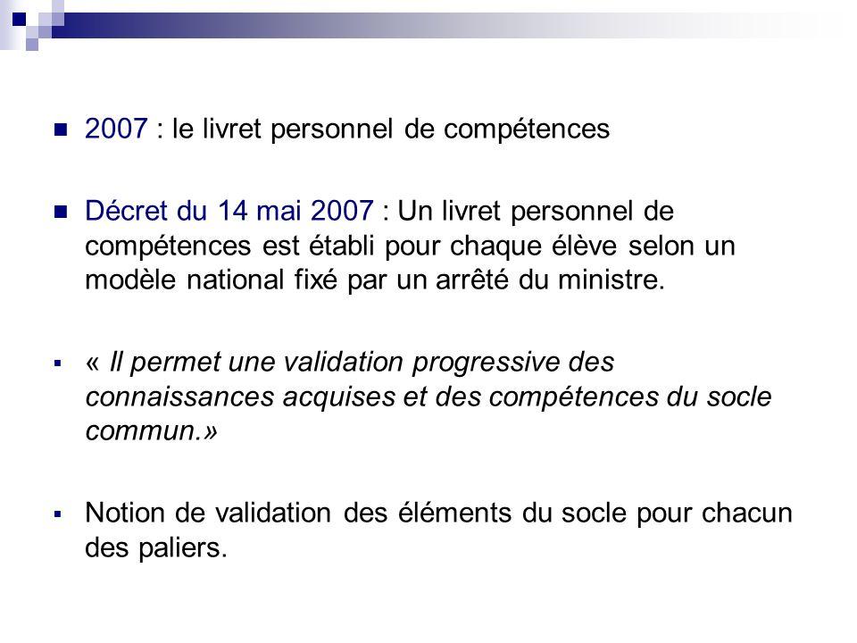 2007 : le livret personnel de compétences
